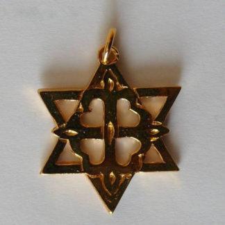 sceau de salomon ethopien